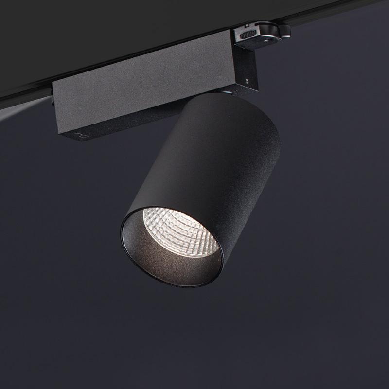 Centriq - Track Head - 17W LED - 4000K