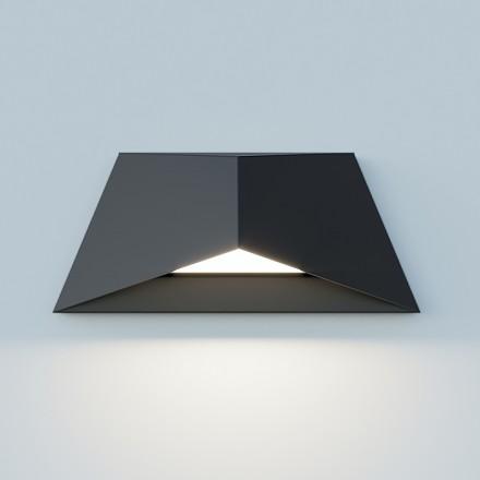 Concord LED - Black