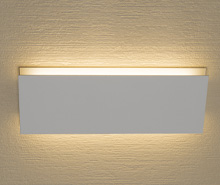 Architectura LED W3A0071