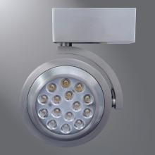 HALO 806  -  807 High Output LED Track Fixture